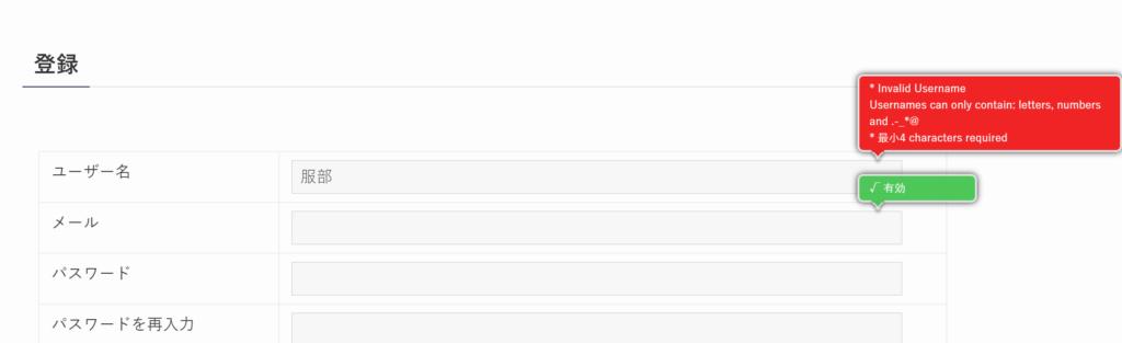 ユーザー登録ユーザー名はあるアベットで編集後 1024x313 - ご購入ありがとうございます