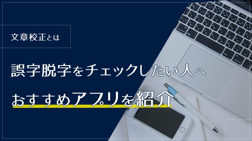 アイキャッチ1 1024x576 - トップページ