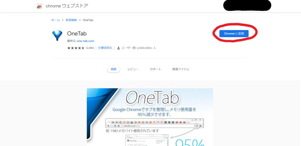 2020 12 05 11 1024x496 - Webライター向けGoogle Chromeの拡張機能オススメ10選 結局どれがいい?