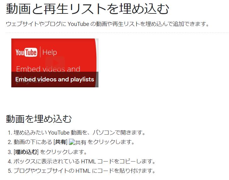 YouTube - 引用の著作権ルール|画像・ブログ・論文・歌詞・YouTubeの書き方