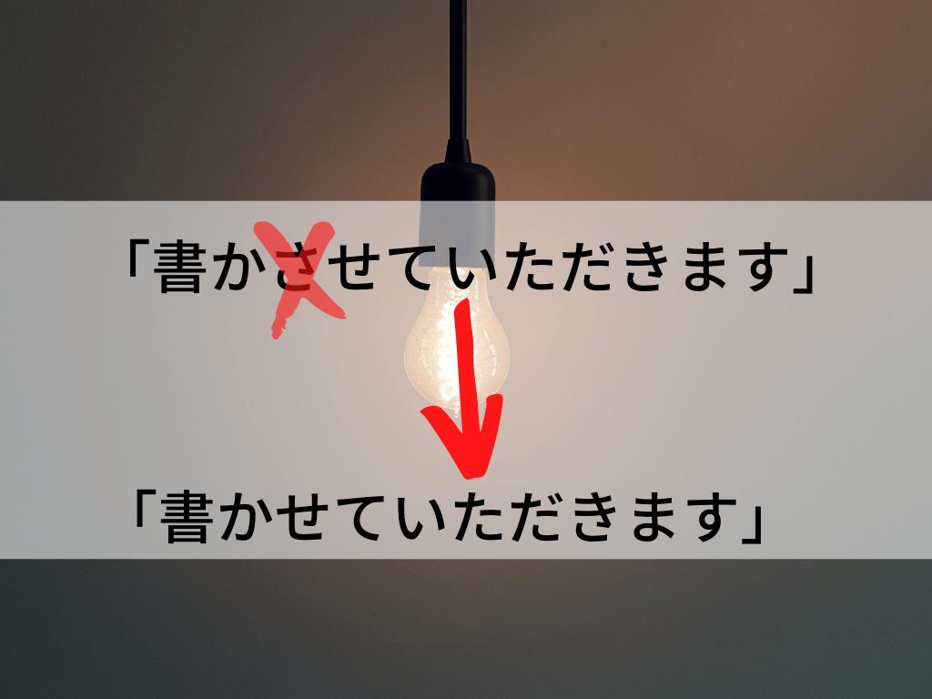 さ入れ2 1 - さ入れ言葉とは?|例と解説、簡単な見分け方を紹介