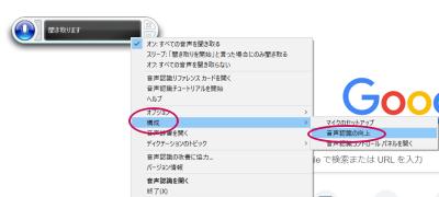 Windows10音声認識がうまくできないとき1 - パソコンで音声入力する方法|マイク設定やできないときの解決方法も