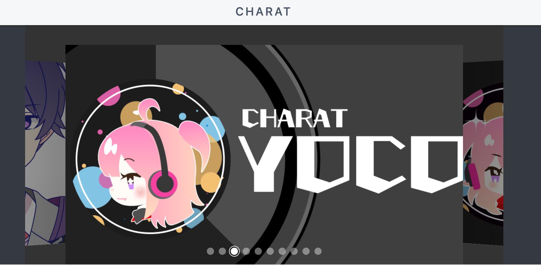 CHARAT(キャラット)